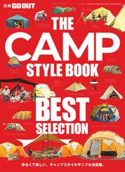 GO OUT特別編集 (THE CAMP STYLE BOOK  Best Selection)
