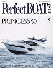 Perfect BOAT(パーフェクトボート)  (2020年9月号)