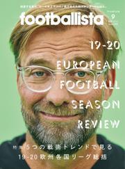footballista(フットボリスタ) (2020年9月号)