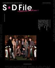 SUPER★DRAGON ARTIST BOOK S★D File ~Deluxe Edition~