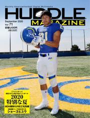 HUDDLE magazine(ハドルマガジン)  (2020年9月号)