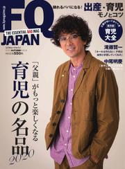 FQ JAPAN(エフキュージャパン) (VOL.56)
