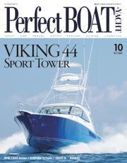 Perfect BOAT(パーフェクトボート)  (2020年10月号)