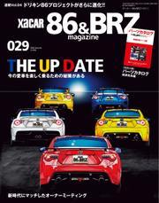 XaCAR 86 & BRZ Magazine(ザッカー86アンドビーアールゼットマガジン) (2020年10月号)