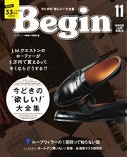Begin(ビギン) (2020年11月号)