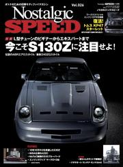 Nostalgic SPEED vol.26