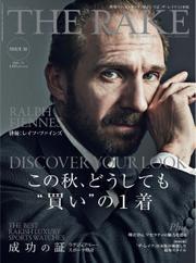 THE RAKE JAPAN EDITION(ザ・レイク ジャパン・エディション) (ISSUE36)