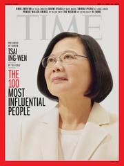 TIME (2020年10/5号・10/12号)