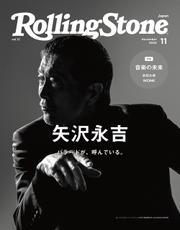 Rolling Stone Japan (ローリングストーンジャパン)vol.12 (2020年11月号)