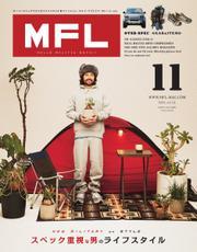 MFL (Vol.11)