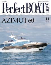 Perfect BOAT(パーフェクトボート)  (2020年11月号)