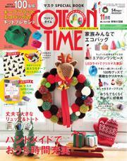 COTTON TIME(コットンタイム) (2020年11月号)