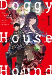 Doggy House Houn