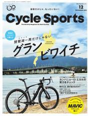 Cycle Sports(サイクルスポーツ) (2020年12月号)