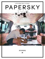 PAPERSKY(ペーパースカイ) (no.63)