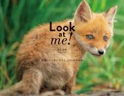 Look at me! 動物たちと目が合う1/1000秒の世界