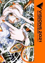 VISIONS 2021 ILLUSTRATORS BOOK