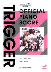 [公式楽譜] SECRET NIGHT ピアノ(ソロ)/初~中級 ≪アイドリッシュセブン≫