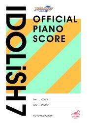 [公式楽譜] TODAY IS ピアノ(ソロ)/初~中級 ≪アイドリッシュセブン≫