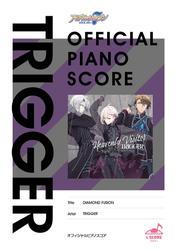 [公式楽譜] DIAMOND FUSION ピアノ(ソロ)/初~中級 ≪アイドリッシュセブン≫