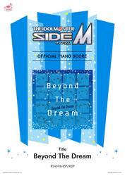 [公式楽譜] Beyond The Dream ピアノ(ソロ)/中級 ≪アイドルマスター SideM≫