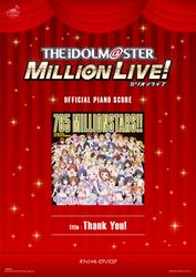 [公式楽譜] Thank You! ピアノ(ソロ)/中級 ≪アイドルマスター ミリオンライブ!≫