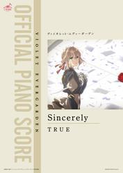 [公式楽譜] Sincerely ピアノ(弾き語り)/中~上級 ≪ヴァイオレット・エヴァーガーデン≫