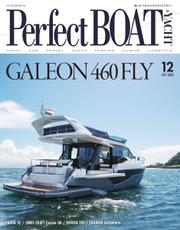 Perfect BOAT(パーフェクトボート)  (2020年12月号)