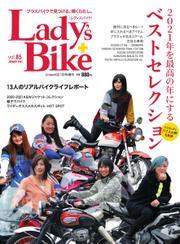 L+bike(レディスバイク) (No.85)