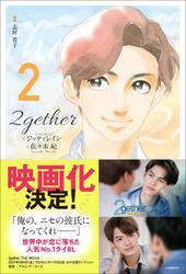 2gether (1)