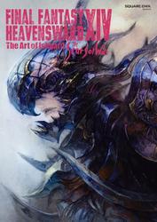 FINAL FANTASY XIV: HEAVENSWARD   The Art of Ishgard - The Scars of War -
