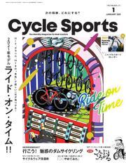 Cycle Sports(サイクルスポーツ) (2021年1月号)