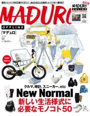 MADURO(マデュロ) (2021年1月号)