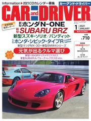 CAR and DRIVER(カーアンドドライバー) (2021年1月号)