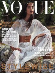 VOGUE JAPAN (ヴォーグ ジャパン)  (2021年1月号)
