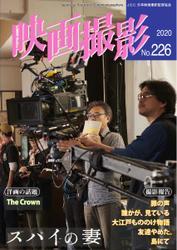 映画撮影 (No.226)