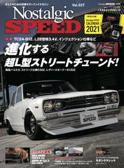 Nostalgic SPEED vol.27