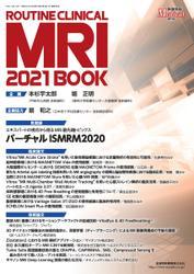 ROUTINE CLINICAL MRI (2021 BOOK)