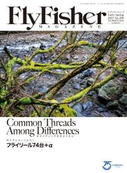 FLY FISHER(フライフィッシャー) (2021年3月号)