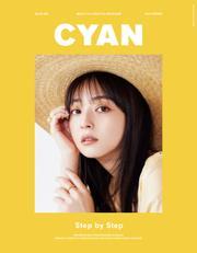 CYAN issue 028