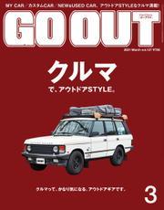 GO OUT(ゴーアウト) (2021年3月号 Vol.137)