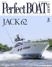 Perfect BOAT(パーフェクトボート)  (2021年3月号)