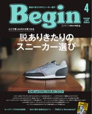 Begin(ビギン) (2021年4月号)