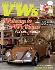 LET'S PLAY VWs (レッツ・プレイ・フォルクスワーゲン) Vol.58