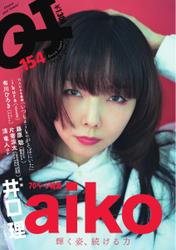 Quick Japan (Vol.154)