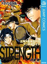 新テニスの王子様 立海大附属中学校テニス部ガイド『STRENGTH』