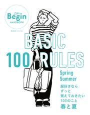BASIC 100 RULES Spring-Summer (2021/03/11)