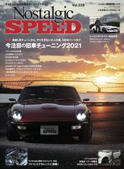 Nostalgic SPEED vol.28