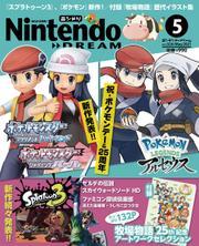 Nintendo DREAM(ニンテンドードリーム) (2021年05月号)