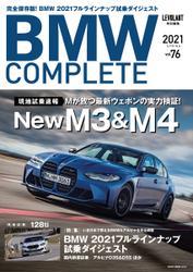 BMW COMPLETE VOL.76 2021 SPRING